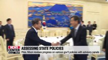 Pres. Moon reviews progress on various state policies with advisory panels