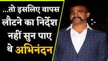 Abhinandan Varthaman के खिलाफ Pakistan ने रची थी ये बड़ी साजिश ? | वनइंडिया हिंदी