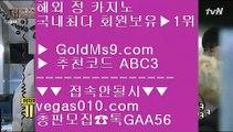 타가이타이 ♗✅아시아게임  [ Δ GOLDMS9.COM ♣ 추천인 ABC3 Δ ] - 바카라사이트주소ぶ인터넷카지노사이트추천ぷ카지노사이트ゆ온라인바카라✅♗ 타가이타이