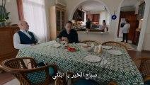 مسلسل الحفرة مترجم الحلقة 32
