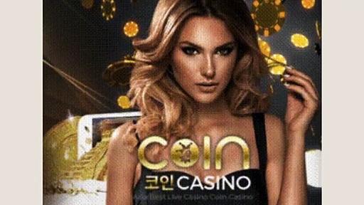 Yescasino|Ducking Casino|Coin Casino