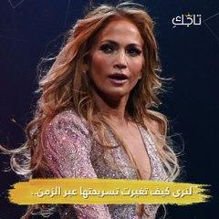 تطور تسريحات جينيفر لوبيز Jennifer Lopez عبر الزمن