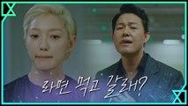 이엘, '짐승美 폭발' 박성웅 데이트 신청에 넘어갈 수 밖에!