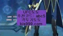 파워볼고액배팅⛷//파워볼언더✨파워볼오버✨파워볼홀✨파워볼짝✨파워볼주소///파트너코드: abc5//bis999.com⛷파워볼고액배팅