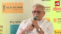 India Is Still In Fragmented Condition - Gulzar