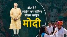 जोधपुर की जनता ने बताया किसे चुनेगी सांसद और कौन चाहिए पीएम