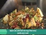 How To Make Idli Chilli In Marathi