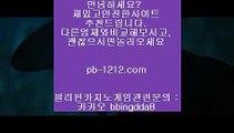 생박군단△네츄럴나인//pb-1212.com/네츄럴식스/삥따쟁이/슬로우바카라//pb-1212.com/바카라바카라/하루종일9/황금골드/황금온라인/366일바카라/대박온라인/나워주는온라인/△생박군단