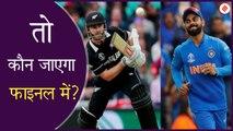 World cup 2019: IND Vs NZ कौन जाएगा फाइनल में?