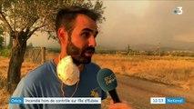 Grèce : l'île d'Eubée ravagée par les flammes