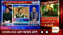 The Reporters   ARYNews  14th August 2019