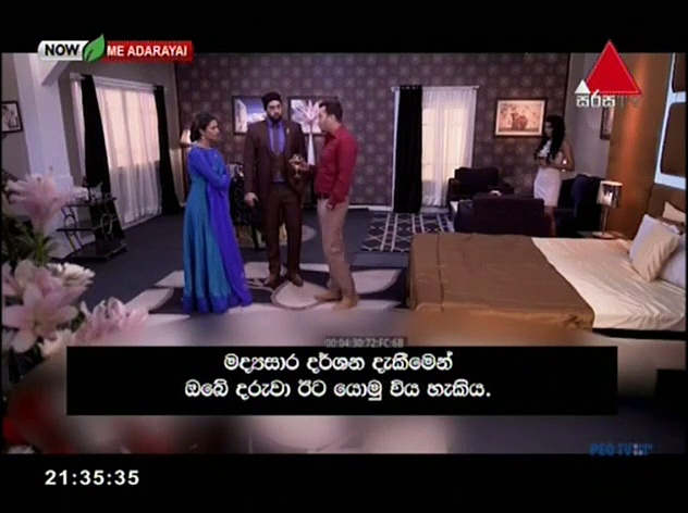 Me Adarayai Teledrama - 1397 - 14th August 2019 Thumbnail