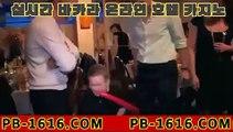 온라인 슬롯 카지노()()PC바카라 - ( ↔【 pb-1313。CoM 】↔) -먹튀검색기 슈퍼카지노 마이다스 카지노사이트 모바일바카라 카지노추천 온라인카지노사이트()()온라인 슬롯 카지노