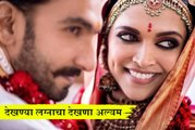 Watch Ranveer Singh and Deepika Padukone Special Wedding Moments