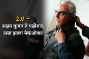 Akshay Kumar's makeover process for 2.0