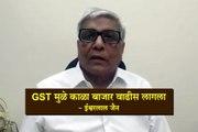 GST helped in thriving the black market - Ishwarlal Jain