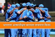 India vs Afghanistan World cup 2019 match Review