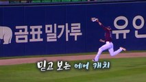 [영상] 프로야구 오늘의 명장면 / YTN