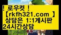 {{모바일pc홀덤}}【로우컷팅 】【rkfh321.com 】원탁바둑이게임【rkfh321.com 】원탁바둑이게임pc홀덤pc바둑이pc포커풀팟홀덤홀덤족보온라인홀덤홀덤사이트홀덤강좌풀팟홀덤아이폰풀팟홀덤토너먼트홀덤스쿨강남홀덤홀덤바홀덤바후기오프홀덤바서울홀덤홀덤바알바인천홀덤바홀덤바딜러압구정홀덤부평홀덤인천계양홀덤대구오프홀덤강남텍사스홀덤분당홀덤바둑이포커pc방온라인바둑이온라인포커도박pc방불법pc방사행성pc방성인pc로우바둑이pc게임성인바둑이한게임포커한게임바둑이한게임홀덤