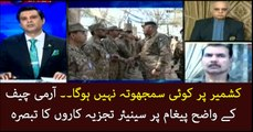 Senior analysts' comments over COAS Bajwa statement on Kashmir cause