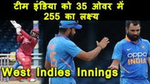 India vs West Indies 3rd ODI: India need 255 runs  in 35 overs to win series| वनइंडिया हिंदी
