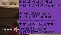 필리핀카지노앵벌이   ️♀️ 파빌리온 【 공식인증 | GoldMs9.com | 가입코드 ABC4  】 ✅안전보장메이저 ,✅검증인증완료 ■ 가입*총판문의 GAA56 ■마이다스가는법 ㎯ 배당률 ㎯ 마이다스카지노 ㎯ 온라인영상 카지노사이트   ️♀️ 필리핀카지노앵벌이