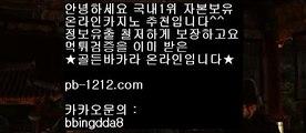 【토토단폴】◆인터넷토토>>**bis-999.com//**추천인abc12**인터넷토토사이트>>**bis-999.com//**추천인abc12**일야배당>>◆【토토단폴】