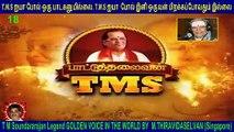 T M Soundararajan Legend-  பாட்டுத்தலைவன் டி.எம்.எஸ்  Episode - 18