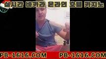 리얼 카지노(  .  ) (  .  )rhfemzkwlsh- ( Θ【  pb-1313。CoM  】Θ) -바카라사이트 코리아카지노 온라인바카라 온라인카지노 마이다스카지노 바카라추천 모바일카지노 (  .  ) (  .  )리얼 카지노