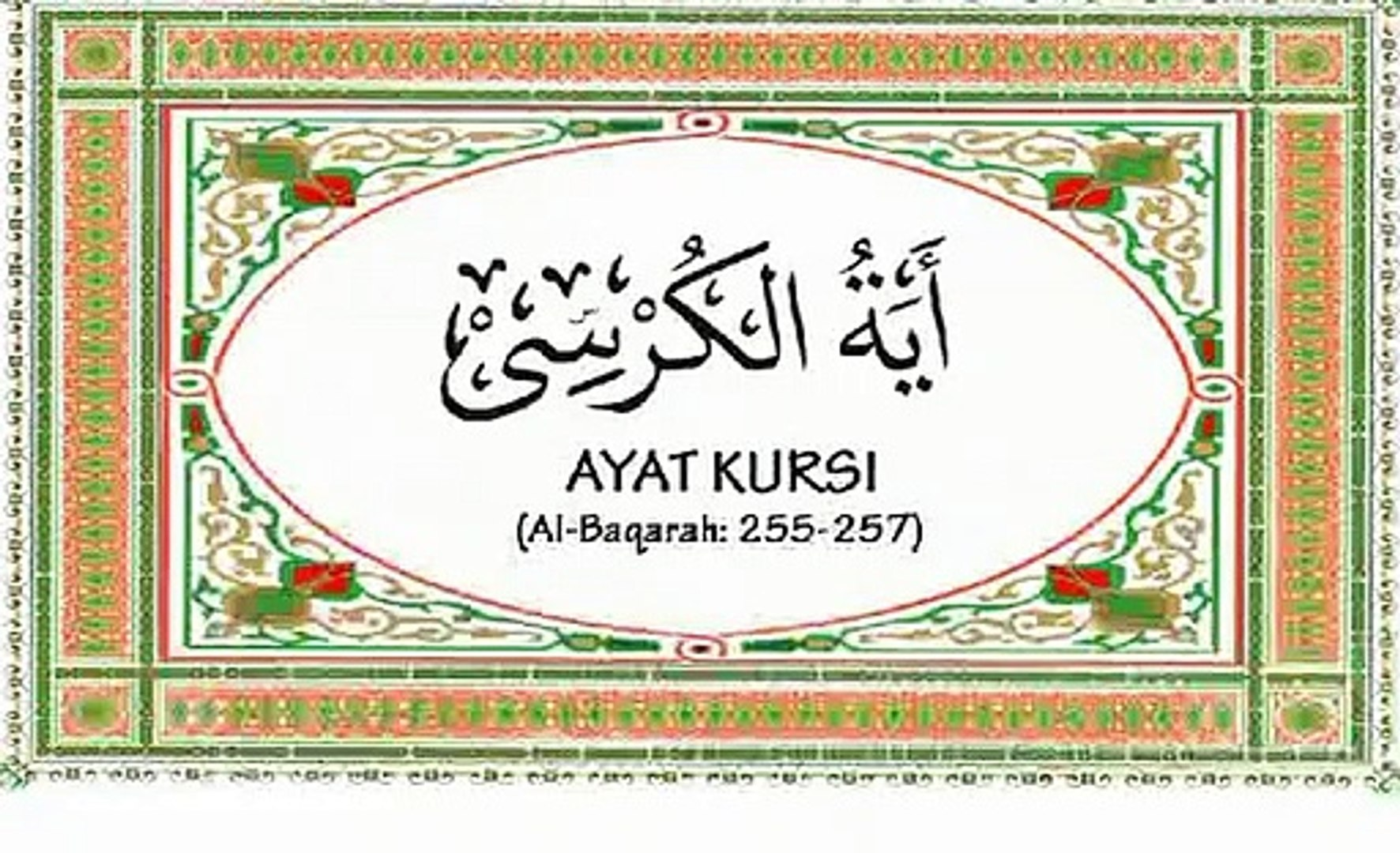 Ayat Kursi Al Baqoroh 255 257 By Mohamad Thoha Al Junayd