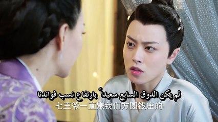 الحلقة 6 مسلسل ( لن أترككِ أبداً | I Will Never Let You Go ) مترجمة