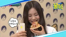 여자친구 엄지·신비, 피자 먹방마저 예쁘다니 ′미모 엄지척′