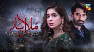 Malaal e Yaar Episode 2 HUM TV Drama 14 August 2019