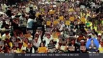 김진의 돌직구쇼 - 8월 15일 신문브리핑