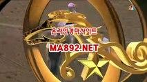 온라인경마사이트 MA8]9]2.NET 사설경마배팅 경마배팅사이트