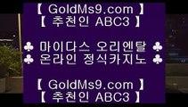 바둑이1위✰✅먹튀검색기     https://www.goldms9.com  먹튀검색기 ♪  먹검 ♪  카지노먹튀✅♣추천인 abc5♣ ✰바둑이1위