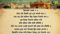 ਸ਼੍ਰੀ ਹਰਿਮੰਦਰ ਸਾਹਿਬ ਤੋਂ ਅੱਜ ਦਾ ਹੁਕਮਨਾਮਾ Mukhwak from Darbar Sahib Amritsar