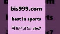 프로토기록식6bis999.com 추천인 abc7 ))] - 유료픽스터 토토앱 일본축구 NBA승부예측 MLB경기분석 토토프로토 농구경기분석6프로토기록식