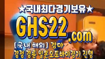 경마총판 ♡ (GHS 22. 시오엠) ♡ 한국경마사이트