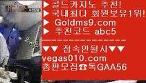 카지노1위✔사설도박이기기 【 공식인증   GoldMs9.com   가입코드 ABC5  】 ✅안전보장메이저 ,✅검증인증완료 ■ 가입*총판문의 GAA56 ■완벽한카지노 Ⅶ 스마트폰카지노 Ⅶ 실시간바카라 Ⅶ 필리핀마이다스호텔카지노✔카지노1위