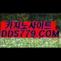 25엠바카라♨【▶AAB8 8 9. C O M◀】【▶정여계베르쨉체◀】실시간카지노사이트 실시간카지노사이트 ♨엠바카라