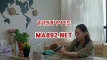 경마예상 ma892.net#한국경마사이트 #경마커뮤니티
