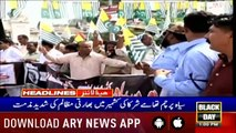 ARYNews Headlines| Karachi to receive light rainfall from today| 13PM |15 August 2019