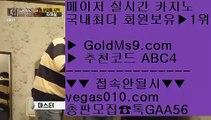유로픽    COD총판 【 공식인증 | GoldMs9.com | 가입코드 ABC4  】 ✅안전보장메이저 ,✅검증인증완료 ■ 가입*총판문의 GAA56 ■마닐라카지노후기 aa 리얼카지노 aa 유명한바카라사이트 aa 우리온카    유로픽