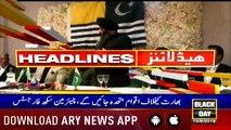 ARYNews Headlines| First post Hajj flight to land on Aug 17| 14PM |15 August 2019