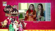 Barfi Laddu Episode 12 | 15th August 2019 | ARY Digital Drama