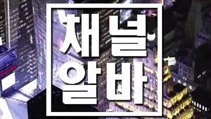 건마샵알바모집 〔 channelALBA.com 〕 건마샵아르바이트 ꁘ 건마샵알바모집 건마샵알바 ꁅ 건마샵아가씨구함 ꂐ # 채널알바강남 건마샵아가씨모집 ꀼ 건마샵