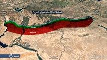 هذه هي المدن والبلدات التي ستضمها المنطقة الآمنة بشكل تقريبي في شرق الفرات - سوريا