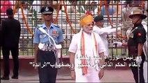 """رئيس الوزراء الهندي يشيد بخطوة الغاء الحكم الذاتي في كشنمير ويصفها ب""""الرائدة"""""""