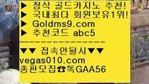 에비앙카지노 ㎜ 모바일 【 공식인증 | GoldMs9.com | 가입코드 ABC5  】 ✅안전보장메이저 ,✅검증인증완료 ■ 가입*총판문의 GAA56 ■루틴 ㉢ 바카라공식 ㉢ 세부카지노 ㉢ 보드게임방 ㎜ 에비앙카지노